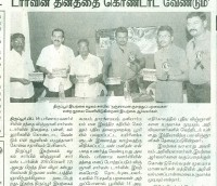 darwin day dinamani  mail